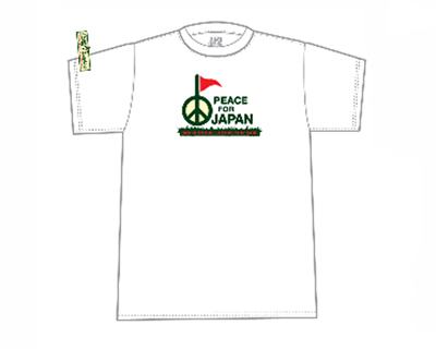 400t-shirt.jpg